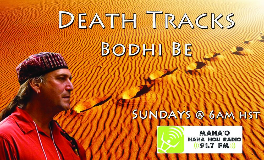 MANAO.DEATH.TRACKS.BANNER.8.5X14