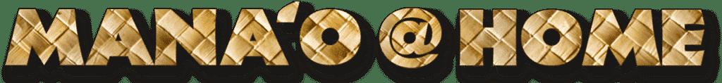 manao-home-wordmark-horizontal