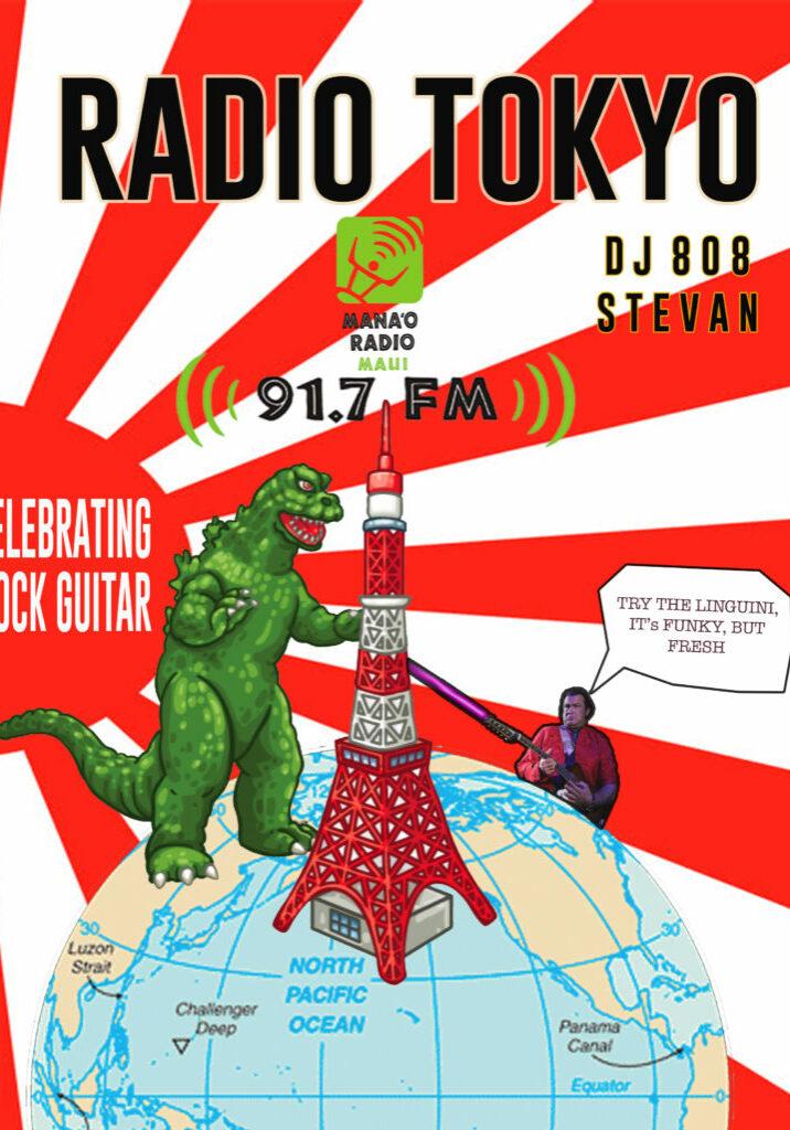 Radio Tokyo design 2 copy